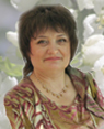 Мартынова Людмила Викторовна